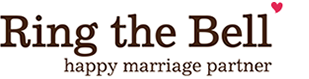 結婚相談所はリングザベル-Ring the Bell-奈良県の結婚相談所-奈良-リーズナブルな結婚相談所