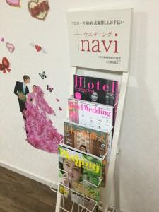 日本結婚相談所連盟IBJ加盟正規店