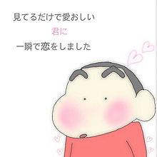 奈良の結婚相談所リングザベル五十嵐ブログ