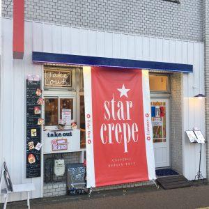 クレープ専門店&スパイシースープカレー